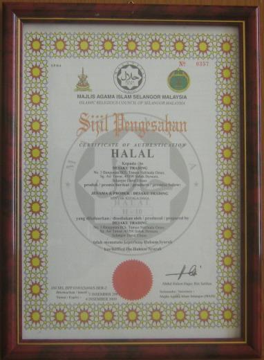 halal vco1