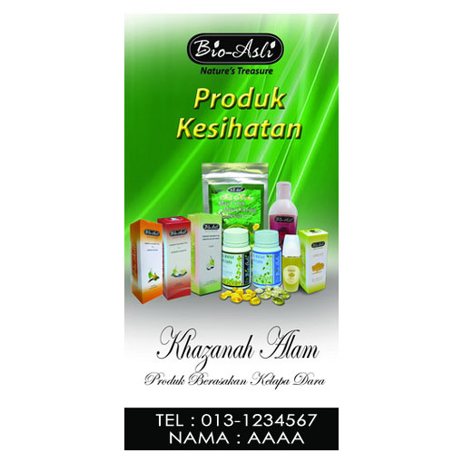 Freature Product