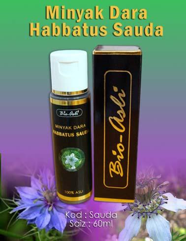 http://www.bio-asli.com/images/a-sauda2010.jpg